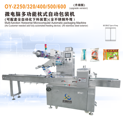 Multi-function Horizontal Microcomputer Automatic packaging Machine