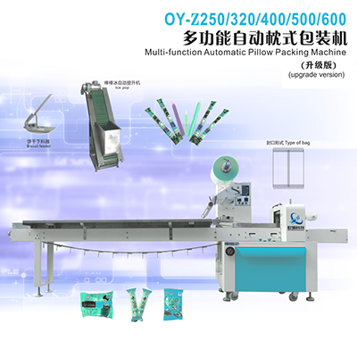 Multi-function Automatic Pillow Packing Machine