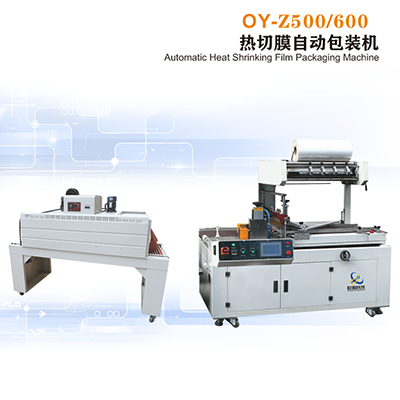 Automatic Heat Shrinking Film Packaging Machine