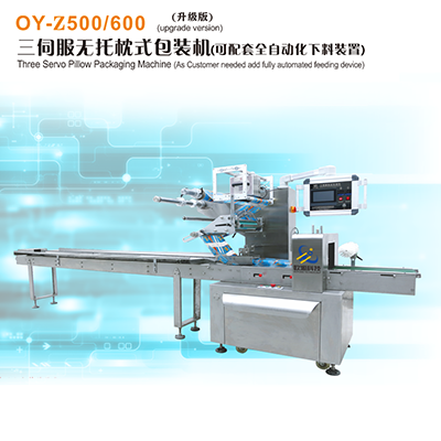 Three Servo Pillow Packaging Machine (As Customer needed add fully automated feeding device)